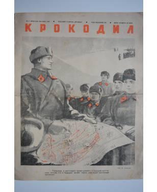 Krokodil Nr. 4 Februar 1941 Russische Propaganda Zeitung-20